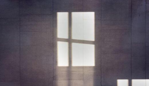 業務効率改善!コマンドでアプリケーションを即座に実行する方法(Windows)