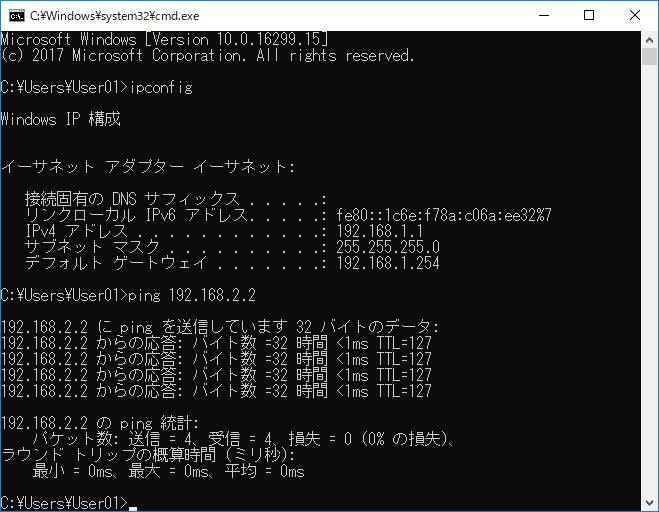 Windows Server をルータにする2つの方法(レジストリ or サービス)