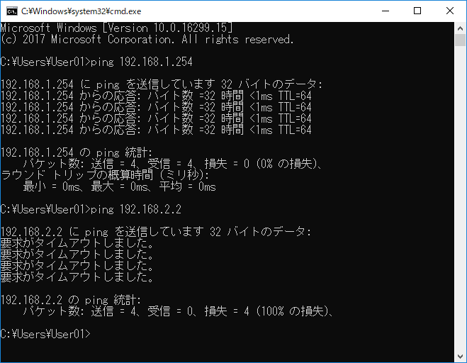 Linux(CentOS 7)でルータを構築する最も簡単な手順