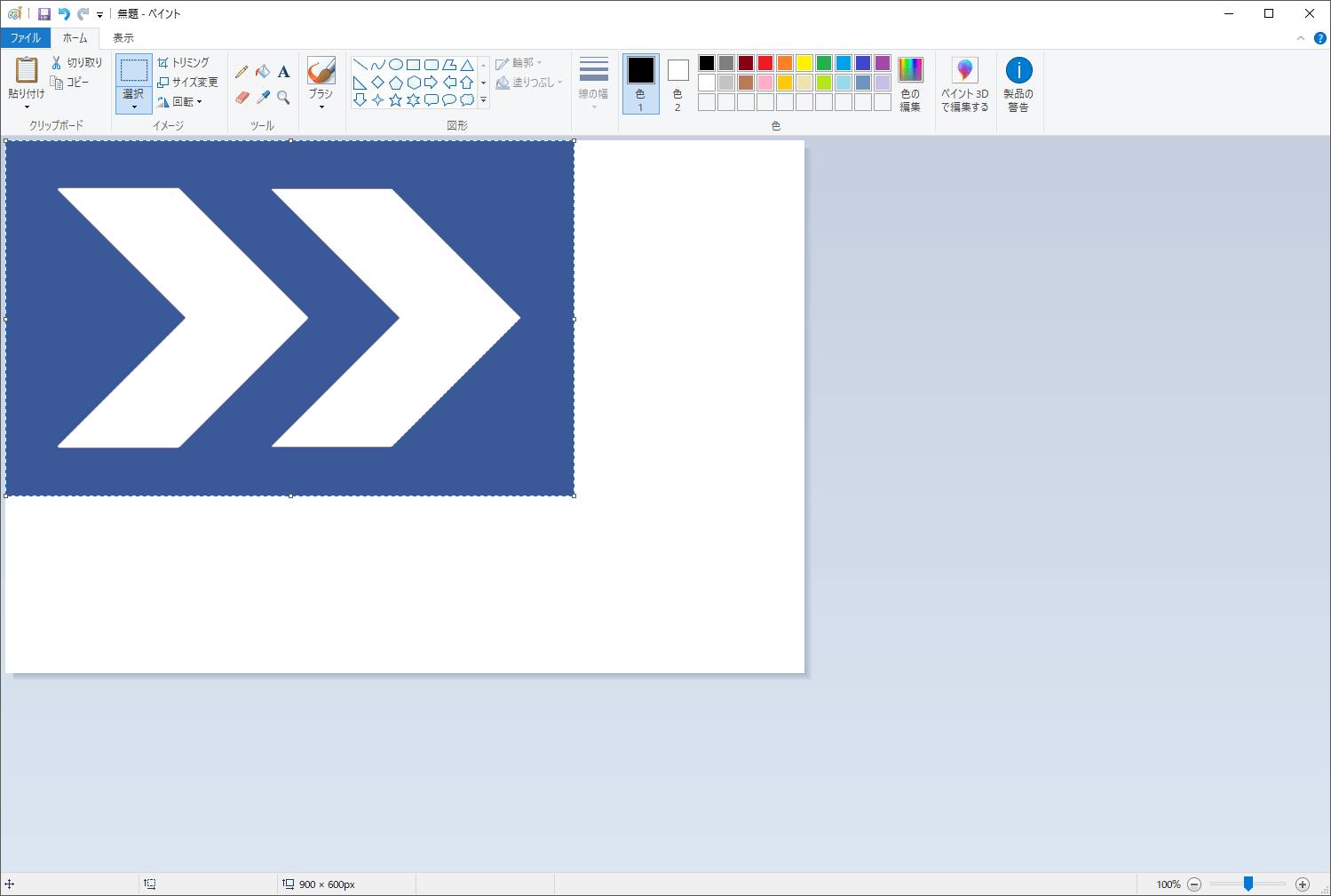 Windows「ペイント」のショートカット一覧