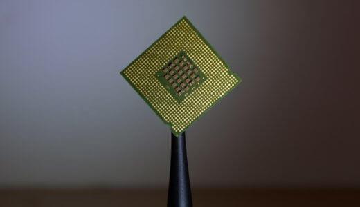 Hyper-V ホストが保有する「仮想プロセッサ数」の確認方法
