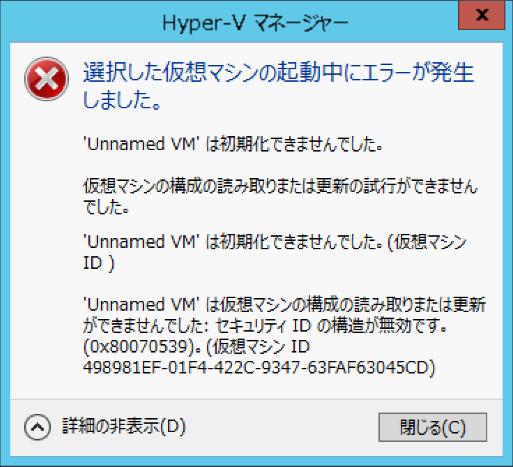 Unnamed VM