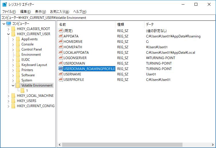 HKEY_CURRENT_USER\Volatile Environment\USERDOMAIN_ROAMINGPROFILE