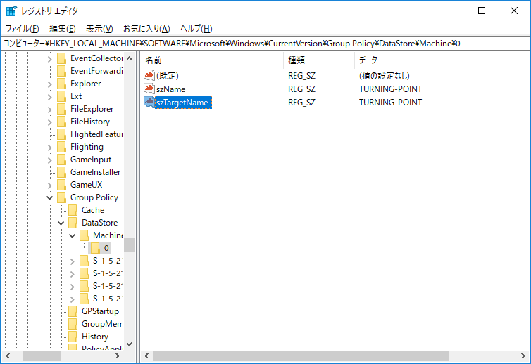 HKEY_LOCAL_MACHINE\SOFTWARE\Microsoft\Windows\CurrentVersion\Group Policy\DataStore\Machine\0\szTargetName