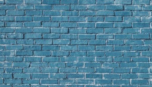 Firewalld 個人的に適切な設定(gif で解説)