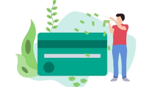 JAL アメックスカードで190万円支払ったらマイルはどれくらい貯まる?