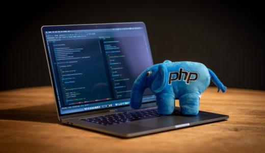 WordPress環境で独自PHPページ(DB接続あり)を公開する方法