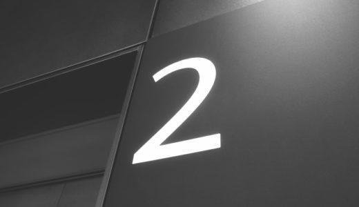 PHPで素数の和を求めるプログラム