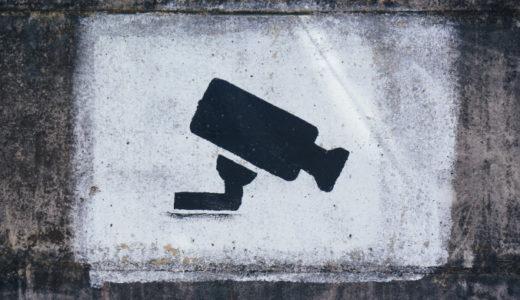 COOAU屋外用防犯カメラは超オススメ!使ってみた感想と設定方法について