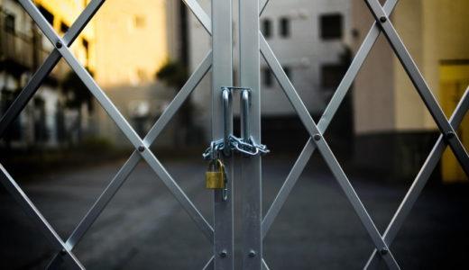 Laravelで権限に応じてアクセスを許可する方法【Gate】